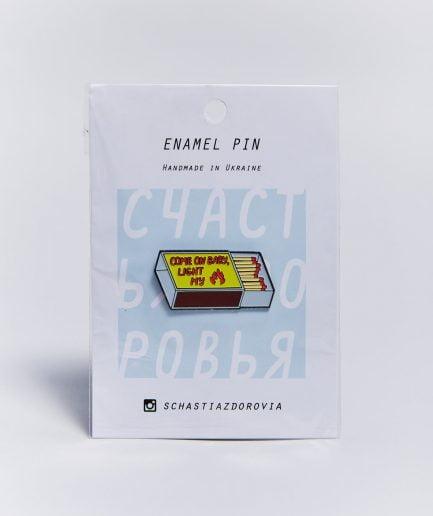 Enamel Pin Schastia Zdorovja Matches