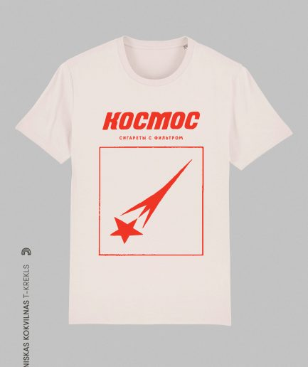 Kocmoc Organic Cotton T-shirt