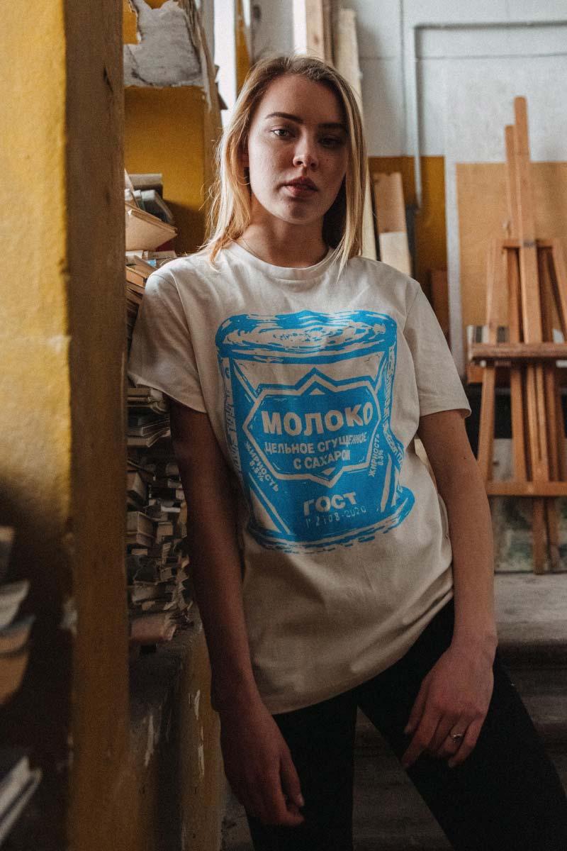 Vaira Vīksne Unisex Organic Cotton T-shirt Condensed Milk - Mолоко - Vintage white