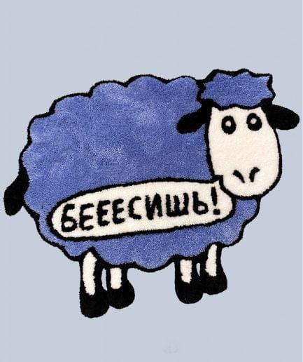 "Schastia Zdorovia Paklājs ""Sheep"""